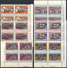 ITALIA 1968 SG # 1232-7 VITTORIA MNH blocchi Set #A 84969