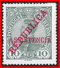 PORTUGAL 1911 POSTAL TAX SC#RA1 MHH FOG $8.50 (D01)