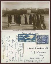 ADEN 1950 PPC SHEIKH OTHMAN VILLAGE WOMEN REAL PHOTO + ADEN AIRWAYS ETIQUETTE