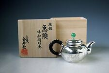 Sterling Silver Oolong Tea Teapot 0.1L Japan Japanese W/ Tung Wood Box