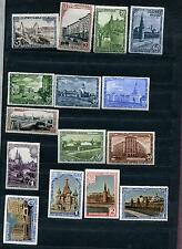 RUSSIA YR 1947,SC 1132-46,MI 1137-51,MNH,DIFFERENT OLD MOSCOW VIEWS