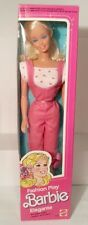 Super Rare 1983 Vintage Fashion Play Barbie Doll #7193 Mattel *Canadian Version*