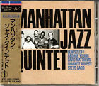 MANHATTAN JAZZ QUINTET S/T JAPAN 24k GOLD CD 1989 K25Y9501 W/Obi RARE!
