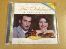 CD DE REGENBOOG SERIE / DUO ONBEKEND - VOLUME 1 - DE GROOTSTE HITS