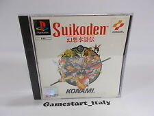 SUIKODEN (SONY PS1) USATO COME DA FOTO - PAL VERSION USED