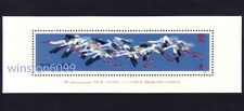 China 1986 T-110M Bird - White Cranes 白鹤小型张 Souvenir Sheet Stamp MNH (best buy)