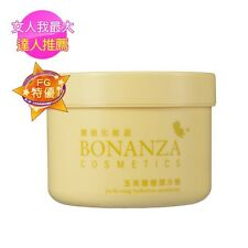 BONANZA COSMETICS Yu Fu Rong Hydration Membrane Cream Hydrating Facial Mask 250g