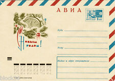 1970 Soviet Russian New Year letter cover KREMLIN CLOCK and SNOW COVERED TREE