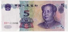 People's Republic of China 5 Wu Yuan banknote 1999 P897 RMB Kwai Mao Tse Tung