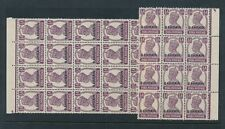 BAHRAIN KG6 1942 1 1/2A MINT BLOCKS 32 stamps MARGINAL SG39...cv £150+...INDIA
