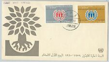 58797  -  JORDAN - POSTAL HISTORY:  FDC COVER  Year of the Refugee 1960