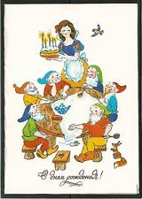 USSR UdSSR 1984 Snow White & the Seven Dwarfs Eichhörnchen Meise Rar MC MK New!