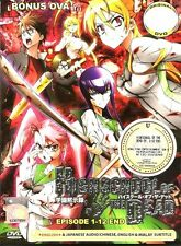 JAPAN DVD Anime High School of The Dead 1-12 End + OVA Uncensored English Dubbed