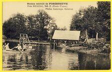 cpa MEUZAC (Hte Vienne) Etang STATION ESTIVALE de FORGENEUVE Pêche Canotage