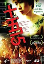 15 - A Provocative Film Acted By Real Street Kids New & Sealed A ROYAL TAN FILM
