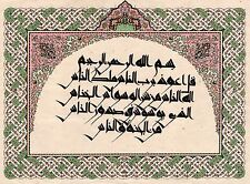 Islamic Muslim Koran Calligraphy Art Handmade Holy Quran Tazhib Decor Painting