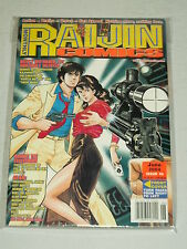 RAIJIN COMICS #45 JAPANESE MANGA MAGAZINE JUNE 2004