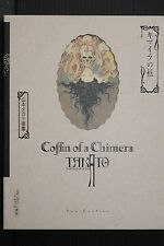 JAPAN Takato Yamamoto Art book: Coffin of Chimera
