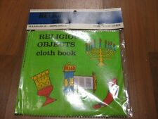 RELIGIOUS OBJECTS CLOTH BOOK JEWISH Judaica CHILDRENS book SAFE SOFT NON-TOXIC