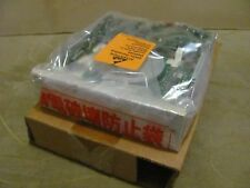 NEW SEALED VINTAGE Canon MD 5501 5 1/4 5.25 Floppy Disk Drive ONLY FDD