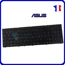 Clavier Français Original Azerty Pour ASUS K72F Neuf  Keyboard