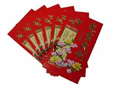 Big Chinese Money Red Envelopes with Peony Flower Pictures for New Year
