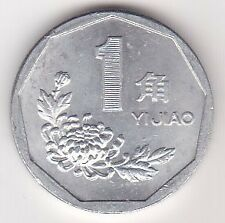 People Republic of China 10 Cents Aluminium Coin-1993