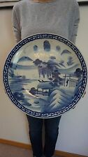 Very Large Beautiful Japanese Meiji Period Blue & White Plate Charger 17.7""