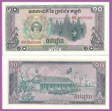 Cambodia P30a, 10 Riel,1979,  fruit harvest / school assembly $4CV, UNC
