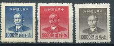 LOT SERIE TIMBRE CHINE neuf * / STAMP CHINA  neuf *    / A ETUDIER