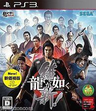 Used PS3 Ryu ga Gotoku Ishin Yakuza SONY PLAYSTATION 3 JAPAN JAPANESE IMPORT