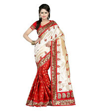 Fancy Designer Bollywood Indian Bhagalpuri Silk Printed Partywear Sari