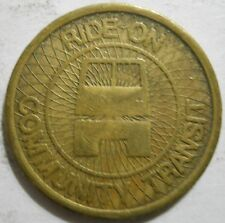 Ride-On Community Transit (Rockville, Maryland) transit token - MD820A