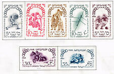 Egypt Rome Summer Olympic Games stamps set 1960 MLH
