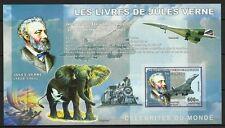 CONGO DEMOCRATIQUE ELEPHANTS TRAINS JULES VERNE NON DENTELE IMPERF ESSAY **2006