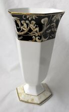 Wedgwood Cornucopia Vase - Bicentenary Celebration Vase - 8 inches - 1st Quality