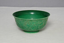 Chinese  Monochrome  Green  Glaze  Porcelain  Bowl  With  Mark     M1164