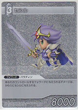Final Fantasy Trading Card Game  Promo Card Cecil PR-008 Foil Japanese