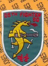Air Force 25th FIGHTER SQUADRON Draggons Korean shield pocket patch