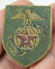 #6 South Vietnam War RVN Army or US Military Miniature Marines Beercan Badge
