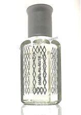 WHITE MUSK PERFUME OIL BODY MUSK 12ML BY HAMIL AL MUSK  ATTAR ITR SHOP DIRECT