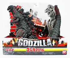 "Bandai Monster King Series ""Godzilla 2016"" Shin Godzilla Figure (4549660077343)"