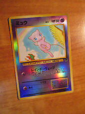 JAPANESE Pokemon MEW Card RAINBOW ISLAND Promo Set Southern/Tropical Reverse 151