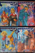 JAPAN Gundam manga: Advance of Z The Flag of Titans 1~4 Complete Set