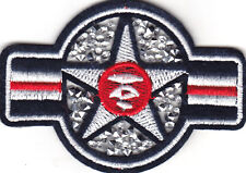 INSIGNIA STAR PATCH w/CRUSHED CRYSTAL - EMBLEM - VINTAGE - TRIM -  Iron On Patch