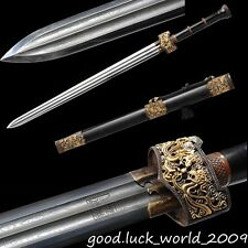 "Chinese Sword ""Yue Wang Jian""(劍) Pattern Steel Copper Fitting Ebony Sheath Sharp"