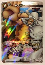 Carte One Piece Miracle Battle Carddass Super Rare OP07-29