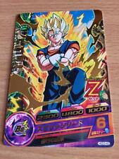 Carte Dragon Ball Z DBZ Dragon Ball Heroes God Mission Part 3 #HGD3-43 Rare