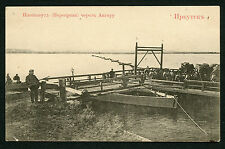 Russia Russian Postcard Siberia Irkutsk Pontoon High Condition !!!