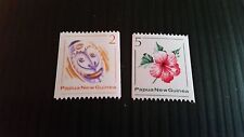 PAPUA NEW GUINEA  1981 SG 406-407 COIL STAMPS. MNH
